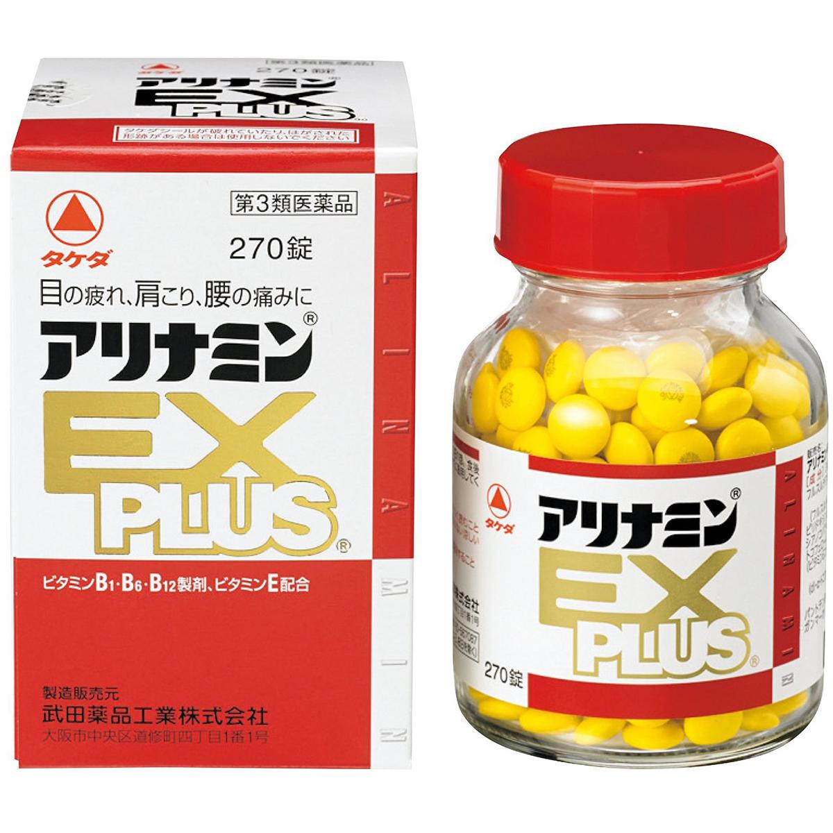 錠 プラス 270 アリナミン ex