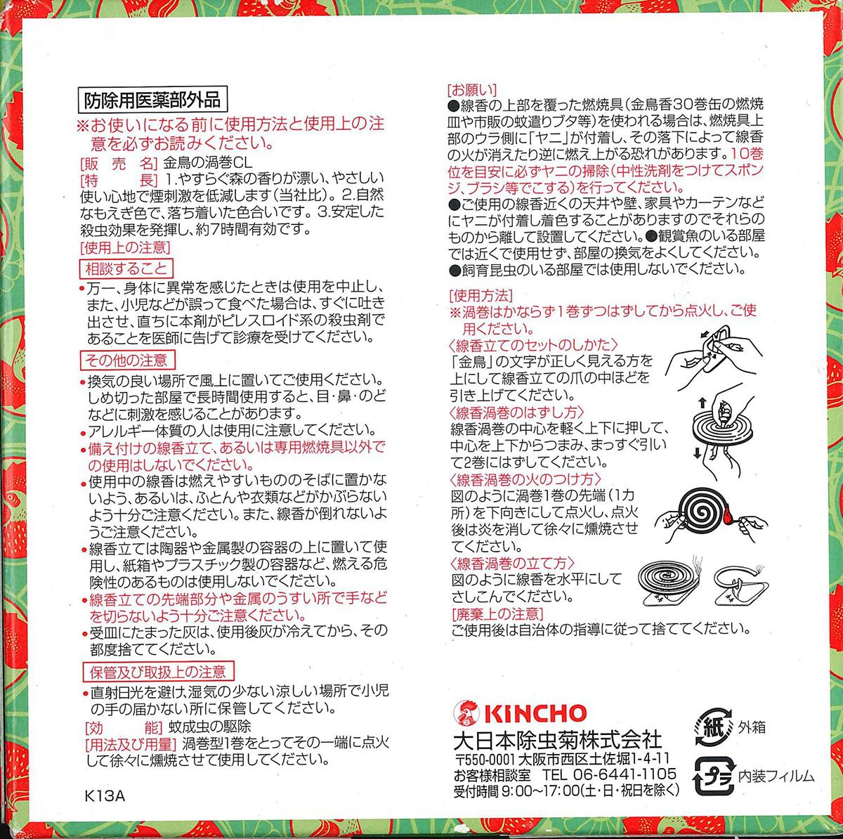【本日ポイント5倍相当】株式会社フードケアスベラカーゼプラス1kg × 8【JAPITALFOODS】(発送までに7~10日かかります・ご注文後のキャンセルは出来ません)