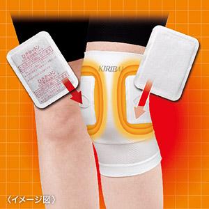 供桐灰化学株式会社血流改进温热席更换14张装<头颈hotton、膝盖hotton使用的(hotton)>