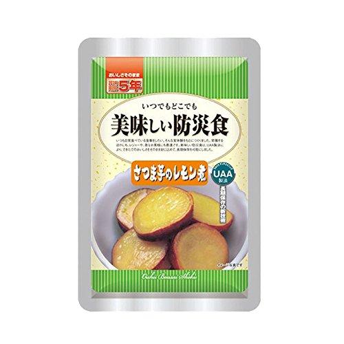 【本日ポイント5倍相当】アルファフーズ株式会社UAA食品 さつま芋のレモン煮 100g×50P※需要が高まっておりますため、お届けまでお時間がかかる場合がございます※