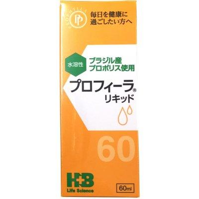 H+Bライフサイエンス プロフィーラリキッド6060ml【ドラッグピュア市場店】