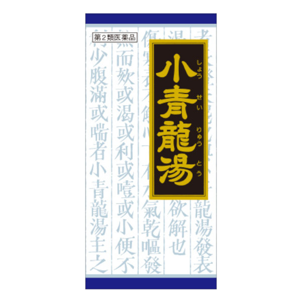 【第2類医薬品】クラシエ小青竜湯エキス顆粒クラシエ270包(45包×6)【ドラッグピュア市場店】