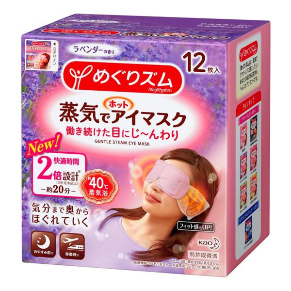 【本日ポイント5倍相当】花王株式会社 めぐりズム 蒸気でホットアイマスク ラベンダーの香り 12枚入×12個セット(この商品は注文後のキャンセルができません)【ドラッグピュア市場店】