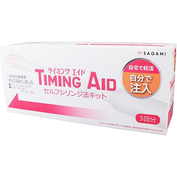 相模ゴム工業株式会社 TIMING AID (タイミング エイド)セルフシリンジ法キット 3個入【医療機器】<自宅で妊活><自分で注入>(お取り寄せにつき商品発送までお時間がかかります)(この商品は注文後のキャンセルができません)