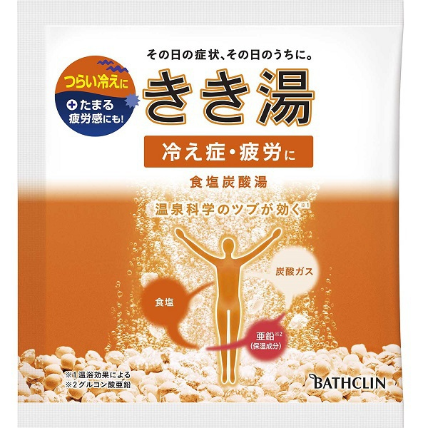 "Bathclin 公司""kikiyu 沐浴盐碳酸水 ' 30 g"