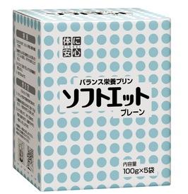 【本日ポイント5倍相当】キッセイ薬品工業『ソフトエット プレーン味 100g×5袋入×8箱セット』(発送までにお時間がかかる場合がございます・ご注文後のキャンセルは出来ません)