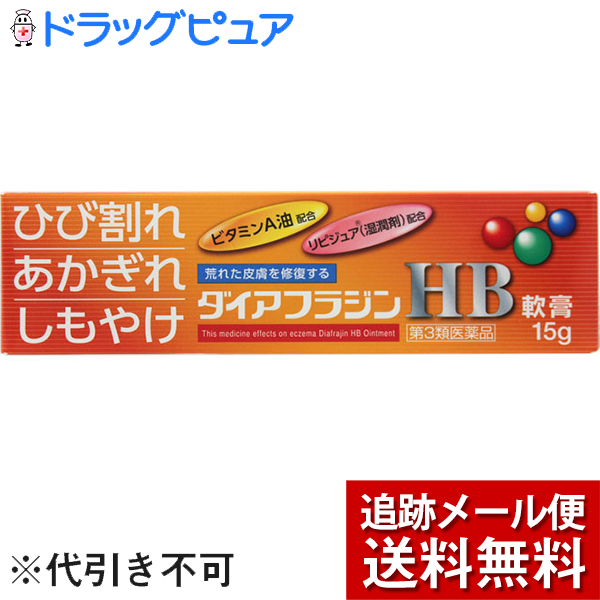 【RCP】 内外薬品ダイアフラジン石鹸75g×6 【ポイント13倍相当】