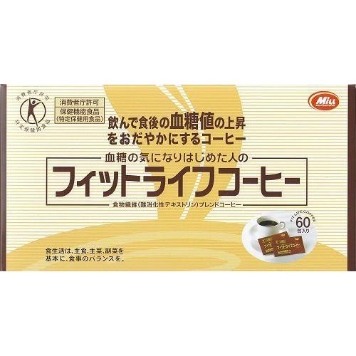 ミル総本社『フィットライフコーヒー  8.5g×60包』×4個セット(ご注文後のキャンセルは出来ません)