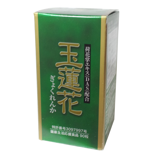 Drugpure beereh jade lotus flowers 90 tablets after your order beereh jade lotus flowers 90 tablets after your order cannot cancel may take time to ship the goods mightylinksfo