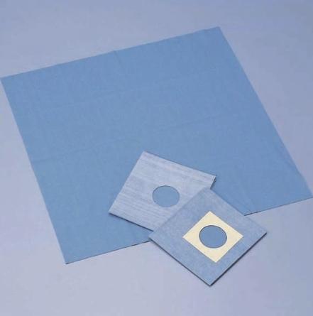 【本日ポイント5倍相当】オオサキメディカル株式会社『滅菌オオサキドレープ R 1520(150cm×200cm) 20袋』【一般医療機器】(発送までに7~10日かかります・ご注文後のキャンセルは出来ません)