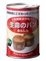 【本日ポイント5倍相当】アンシンク株式会社生命のパン 黒豆 100g(2個入り)×24缶※需要が高まっておりますため、お届けまでお時間がかかる場合がございます※