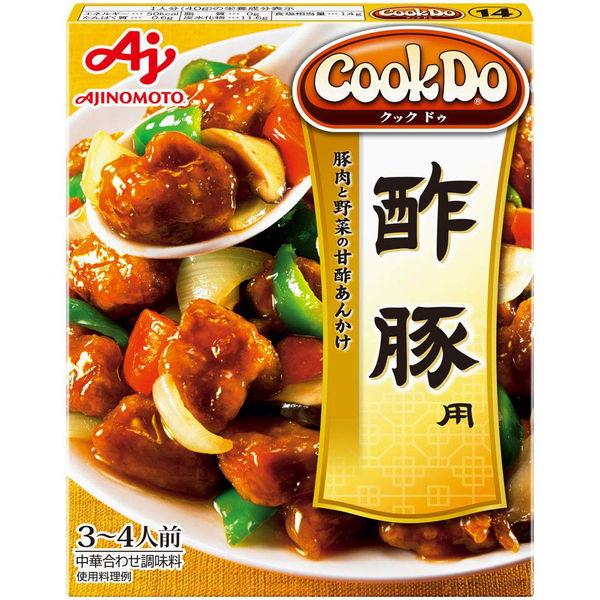 味の素 株式会社「Cook Do(R)」(中華合わせ調味料)酢豚用 140g×10個セット【ドラッグピュア店】【■■】