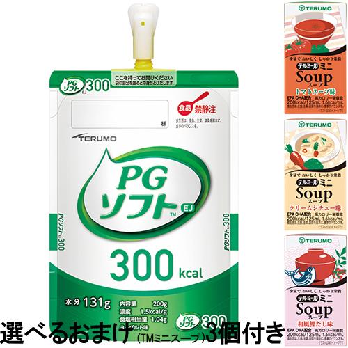 テルモ株式会社テルミールPGソフトEJ 300Kcalヨーグルト味(200g×48パック入)【+選べるおまけ3個付き】(ご注文後のキャンセルは出来ません)【ドラッグピュア楽天市場店】【RCP】
