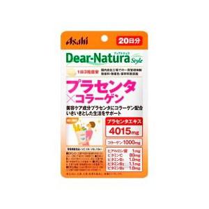 朝日食物&herusukeadianachura(dear-natura)Dear-Natura胎盘×胶原蛋白20日(60粒)