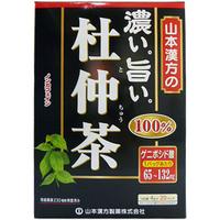 【本日ポイント5倍相当】山本漢方製薬株式会社濃い旨い 杜仲茶 100% 4g×20袋×20個セット【ドラッグピュア市場店】