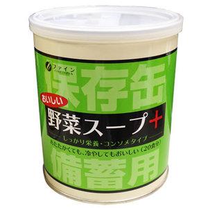 【本日ポイント5倍相当】株式会社ファイン保存缶備蓄用 おいしい野菜スープ+ (240g) ×4個セット【ドラッグピュア市場店】