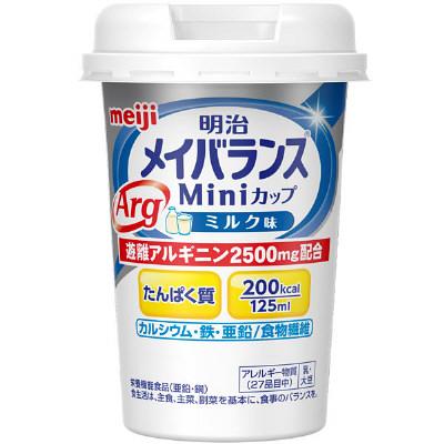 【本日ポイント5倍相当】明治メイバランスARG ミニカップ ミルク味×48本(4ケース)【ドラッグピュア市場店】