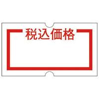 【本日ポイント5倍相当】ニチバン株式会社ショーハンラベル SH-12NP×100個セット税込み表示【ドラッグピュア市場店】