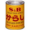 【本日ポイント5倍相当】ヱスビー食品S&Bからし 400g×4×5 (20缶)(発送までに7~10日かかります・ご注文後のキャンセルは出来ません)【ドラッグピュア市場店】
