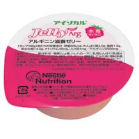 ネスレ栄養管理に食べるアルギニン(アミノ酸)アルギニン滋養ゼリー アイソカル・ジェリーArg 80kcal/66g (3ケース72カップ)木苺(きいちご)味(発送までに7~10日かかります・ご注文後のキャンセルは出来ません)