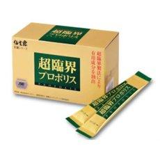 【本日ポイント5倍相当】エス・エス・アイ超臨界 プロポリス 30袋【ドラッグピュア市場店】