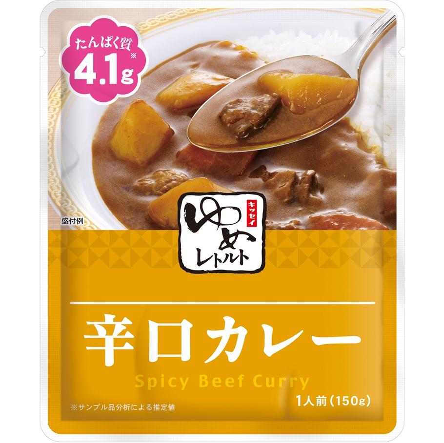 【本日ポイント5倍相当】キッセイ薬品工業ゆめレトルト 辛口カレー150g×30袋【JAPITALFOODS】 (発送までに7~10日かかります・ご注文後のキャンセルは出来ません)