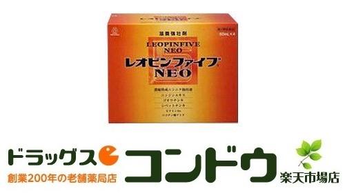 【第2類医薬品】レオピンファイブネオ 60mL×4 ×2