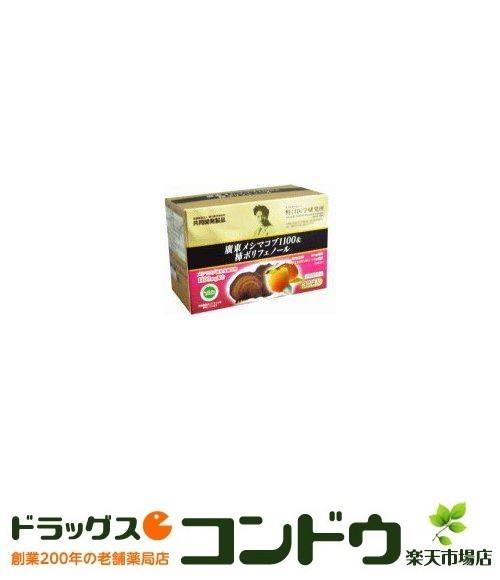 廣東メシマコブ1100&柿ポリフェノール30袋 お取り寄せ品(発送まで3日お取り寄せ)