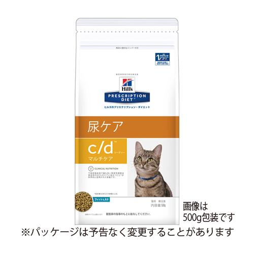 ヒルズ 猫用 c/d 尿ケア マルチケア ドライ (フィッシュ) 2kg | 療法食 キャットフード