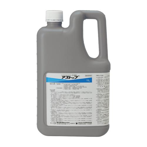 使用の際は 添付文書の使用上の注意をご確認ください アストップ 国内在庫 消毒 至上 1L 殺菌