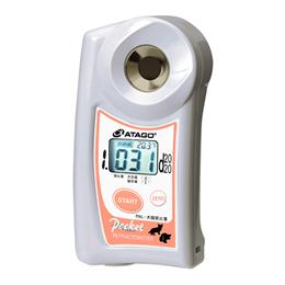 ポケット犬猫尿比重屈折計