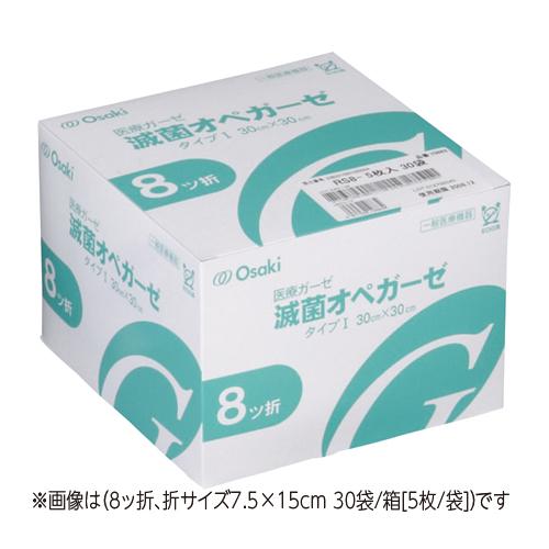 小分け滅菌したガーゼ 滅菌オペガーゼ RS シリーズ  15×15cm   1箱(5枚/袋x30)