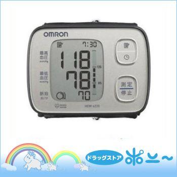 【送料無料!】オムロン 自動血圧計 HEM-6220-SL シルバー【オムロンヘルスケア】【4975479409547】【納期:14日程度】