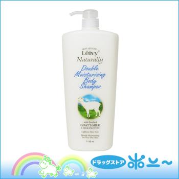 Leivy 自然 (LaVie 自然) 身体肥皂山羊奶 1150 毫升