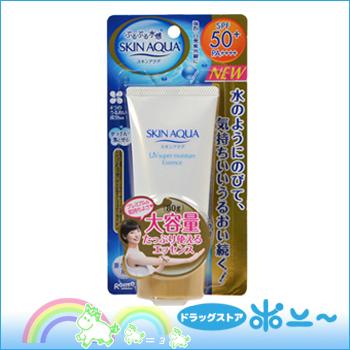 皮肤 Aqua 胶原精华 SPF 50 + PA + + + 80 g
