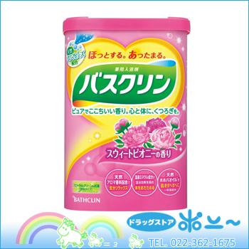 Fragrance 600 g (bath articles) fs3gm of バスクリンスウィートピオニー