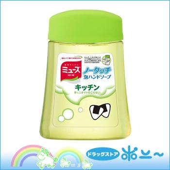 缪斯女神无接触泡沫手肥皂厨房 250 毫升
