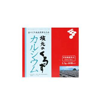 坂元のくろずカルシウム 60袋×10個【坂元醸造】【送料無料】【px】