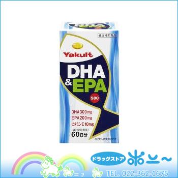 【送料無料!】ヤクルト DHA&EPA 500 300粒×5個【ヤクルトヘルスフーズ】【4961507111810】