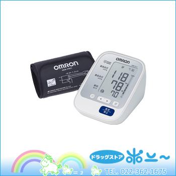 【送料無料!】オムロン 上腕式血圧計 HEM-8713【オムロンヘルスケア】【医療機器】【4975479409660】