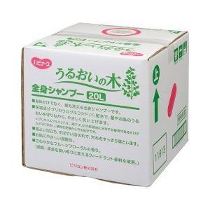 うるおいの木全身シャンプー 看護用品 ピジョン美容・コスメ/ボディケア/ボディシャンプー/弱酸性・低刺激用