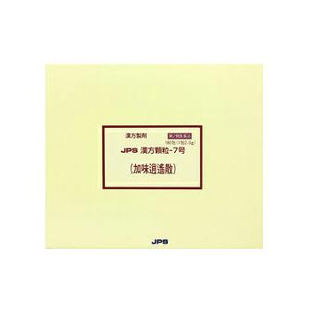【第2類医薬品】【メール便発送!送料無料!】JPS漢方-7 加味逍遥散(かみしょうようさん)45包(15日分)【JPS製薬】【4987438070712】【px】