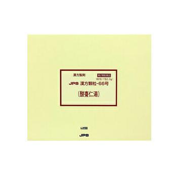 【第2類医薬品】【送料無料!】JPS漢方-66 酸棗仁湯「さんそうにんとう」 180包(60日分)【JPS製薬】【4987438076615】【px】