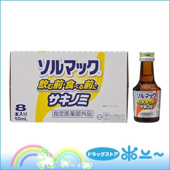 溶胶麦晋桁 5 sakinomi 50 毫升 × 8 本书 10P05Oct15