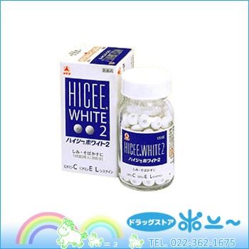 海西白色 2120 片