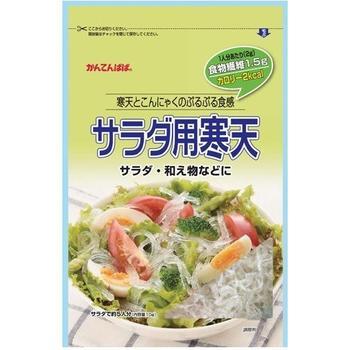 味が絡みやすく 有名な サラダや和え物にぴったりな細切りタイプ かんてんぱぱ サラダ用寒天 メール便2個まで 10g 再再販 伊那食品工業