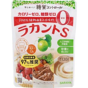 煮る 炊く 焼くなど どんなお料理にもよく合う サラヤ ラカントS顆粒P 日本限定 選択 130g メール便5個まで