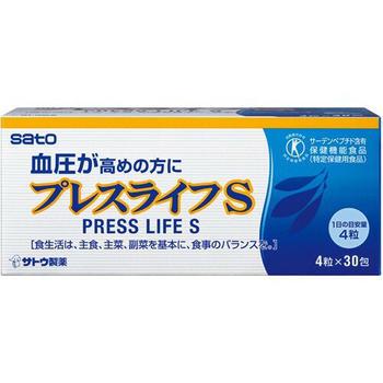 国内正規品 血圧が高めの方に オンラインショッピング プレスライフS 4粒×30包 特定保健用食品 4987316081083 佐藤製薬