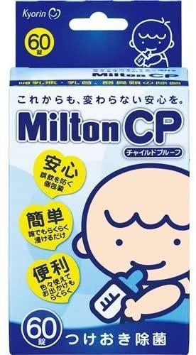 ミルトン セール特価 1着でも送料無料 つけおき除菌 CP ミルトンCP60錠 4987060006769