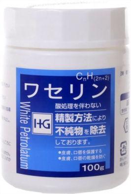 大洋製薬 ワセリン 100g オリジナル 4975175023214 海外限定
